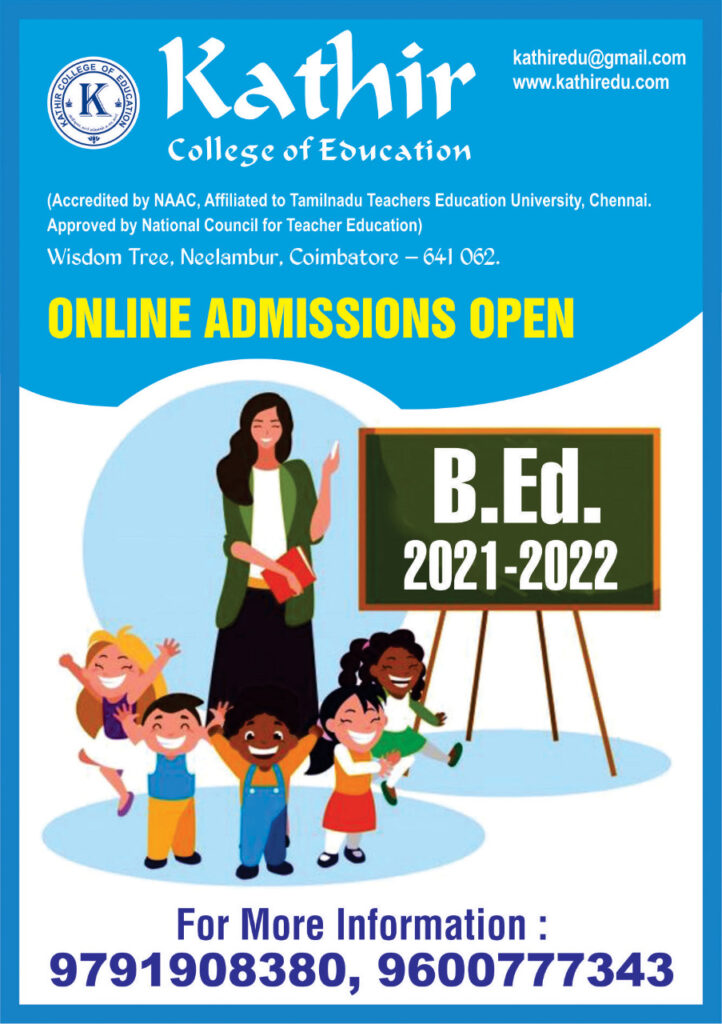 Admissions Open 21-22